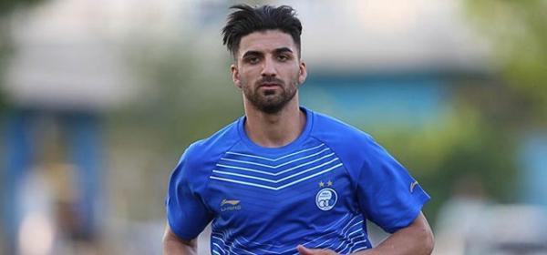 میلاد باقری,اخبار فوتبال,خبرهای فوتبال,نقل و انتقالات فوتبال