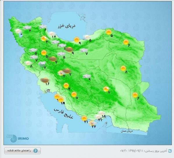 هواشناسی,اخبار اجتماعی,خبرهای اجتماعی,وضعیت ترافیک و آب و هوا