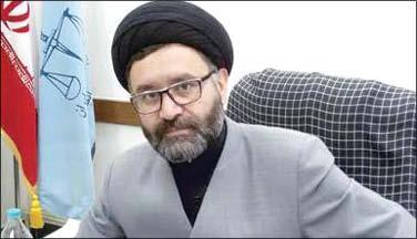 قاضی سیدجواد حسینی,اخبار حوادث,خبرهای حوادث,جرم و جنایت