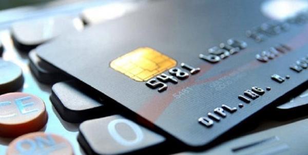 کارت بانکی,اخبار اقتصادی,خبرهای اقتصادی,بانک و بیمه