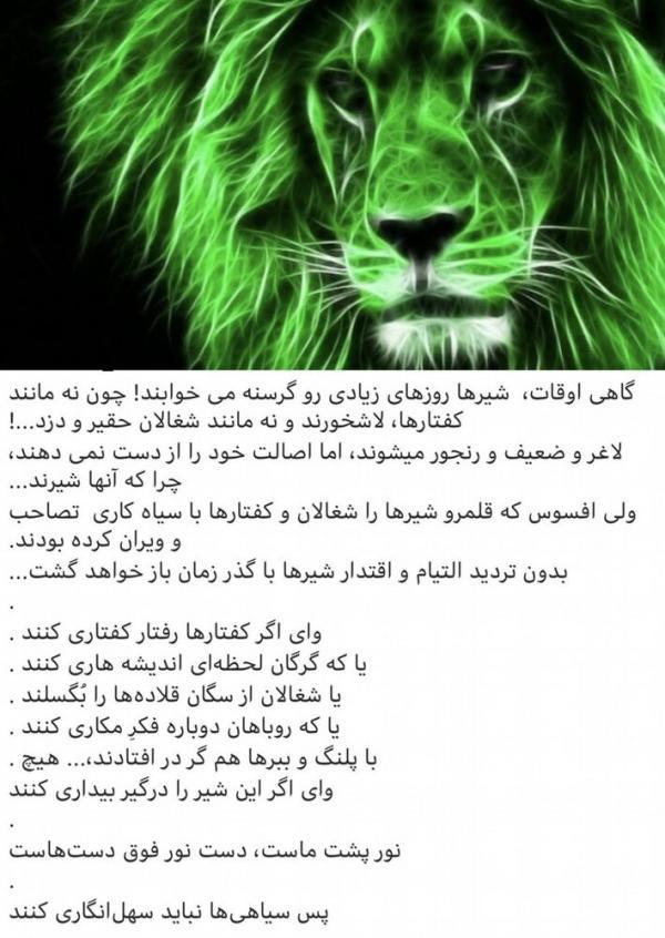 سعید آذری,اخبار فوتبال,خبرهای فوتبال,حواشی فوتبال