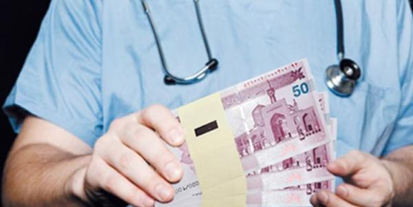 مالیات پزشکان,اخبار اقتصادی,خبرهای اقتصادی,اقتصاد کلان