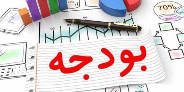 اخبار اقتصادی,خبرهای اقتصادی,نفت و انرژی