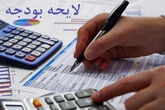 بودجه 99,اخبار اقتصادی,خبرهای اقتصادی,اقتصاد کلان