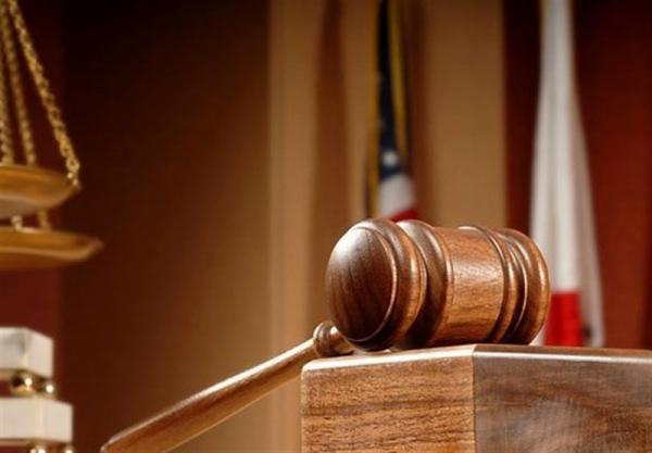دادگاه,اخبار اجتماعی,خبرهای اجتماعی,حقوقی انتظامی
