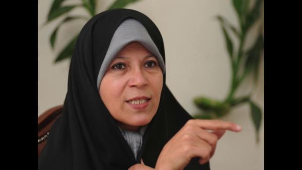 فائزه هاشمی رفسنجانی,اخبار دانشگاه,خبرهای دانشگاه,دانشگاه