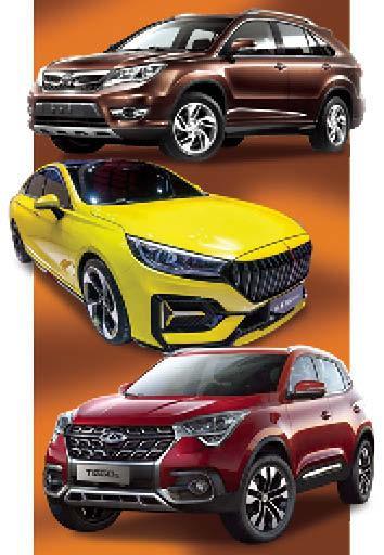 خودروهای چینی,اخبار خودرو,خبرهای خودرو,بازار خودرو