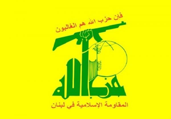 شورای سیاسی حزبالله,اخبار سیاسی,خبرهای سیاسی,خاورمیانه