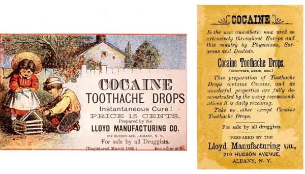 ابزارهای پزشکی قدیمی,اخبار جالب,خبرهای جالب,خواندنی ها و دیدنی ها