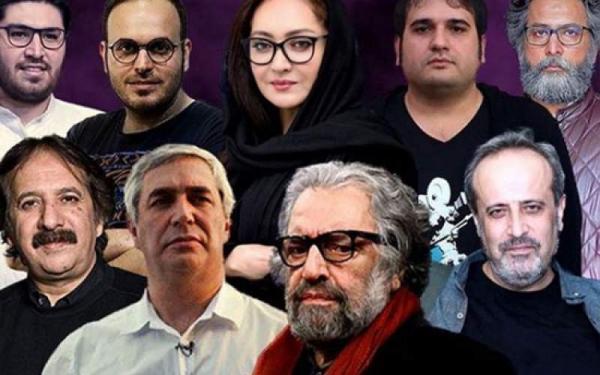 متقاضیان جشنواره فجر,اخبار هنرمندان,خبرهای هنرمندان,جشنواره