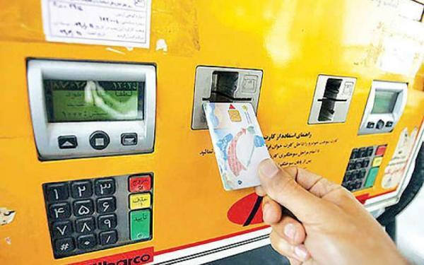 افزایش قیمت بنزین,اخبار اقتصادی,خبرهای اقتصادی,اقتصاد کلان