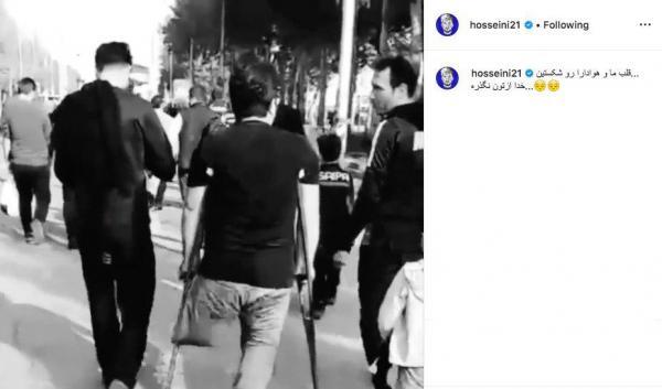واکنش بازیکنان استقلال به فسخ قرارداد استراماچونی,اخبار فوتبال,خبرهای فوتبال,لیگ برتر و جام حذفی
