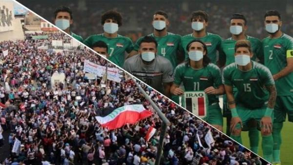 تعطیلی لیگ فوتبال عراق,اخبار فوتبال,خبرهای فوتبال,اخبار فوتبال جهان