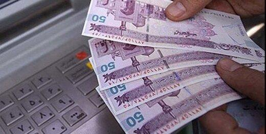 کسانی که وام بانکی بالاتر از ۳۰۰ میلیون تومان گرفتند، یارانه بنزین نمی گیرند
