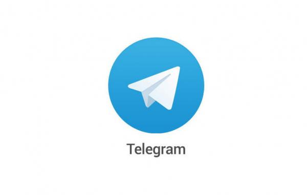 رفع فیلتر تلگرام در رایتل,اخبار دیجیتال,خبرهای دیجیتال,شبکه های اجتماعی و اپلیکیشن ها