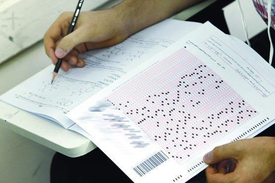 آخرین مهلت ثبت نام آزمون ارشد,نهاد های آموزشی,اخبار آزمون ها و کنکور,خبرهای آزمون ها و کنکور
