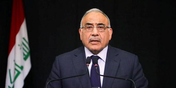 عبدالمهدی پنجشنبه آینده دولت را تحویل میدهد
