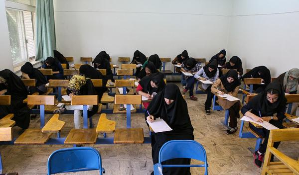 اخبار دانشگاهی آذر 98,نهاد های آموزشی,اخبار آزمون ها و کنکور,خبرهای آزمون ها و کنکور