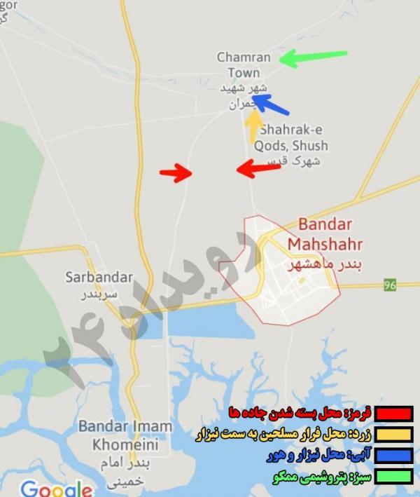 اعتراضات خوزستان,اخبار سیاسی,خبرهای سیاسی,اخبار سیاسی ایران