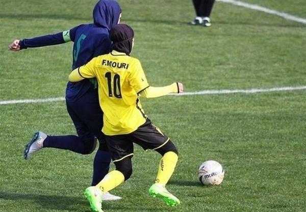 هفته هفتم لیگ برتر فوتبال بانوان,اخبار ورزشی,خبرهای ورزشی,ورزش بانوان