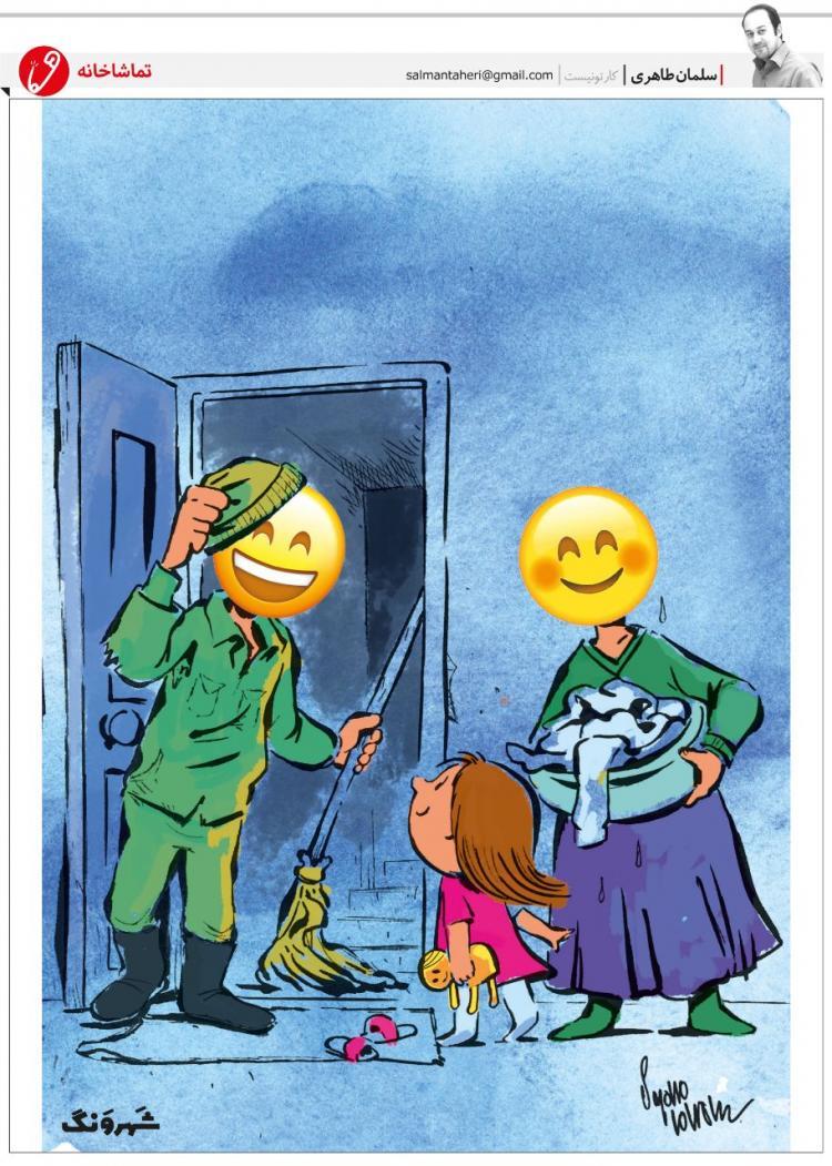 کاریکاتور شرایط اقتصادی مردم ایران,کاریکاتور,عکس کاریکاتور,کاریکاتور اجتماعی