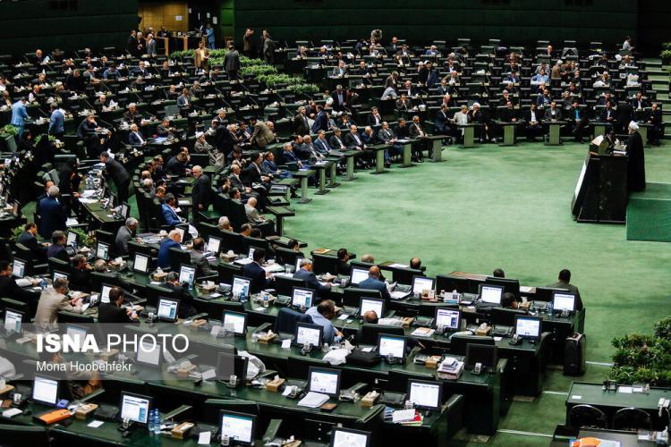 تصاویر تقدیم لایحه بودجه سال ۱۳۹۹ به مجلس,عکس های تقدیم لایحه بودجه سال ۱۳۹۹ به مجلس,تصاویر لایحه بودجه سال ۱۳۹۹