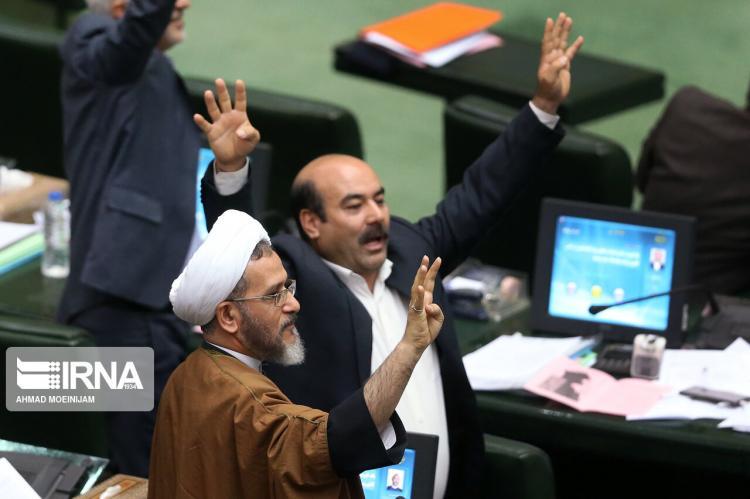 تصاویر جلسه علنی مجلس شورای اسلامی,عکس های نمایندگان مجلس,تصاویر علی لاریجانی