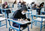 نقش سوابق تحصیلی در کنکور,نهاد های آموزشی,اخبار آزمون ها و کنکور,خبرهای آزمون ها و کنکور