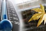 هواشناسی تهران,اخبار اجتماعی,خبرهای اجتماعی,وضعیت ترافیک و آب و هوا