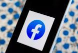 برنامه تشخیص چهره فیس بوک,اخبار دیجیتال,خبرهای دیجیتال,شبکه های اجتماعی و اپلیکیشن ها