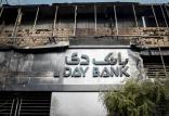 تخریب بانکها در چند استان,اخبار اقتصادی,خبرهای اقتصادی,بانک و بیمه