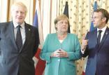 حذف اروپا از پرونده هستهای ایران,اخبار سیاسی,خبرهای سیاسی,سیاست خارجی