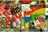 تنظیم بازار کشور,اخبار اقتصادی,خبرهای اقتصادی,صنعت و معدن
