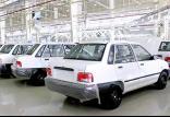 قیمت خودروهای داخلی,اخبار خودرو,خبرهای خودرو,بازار خودرو