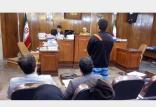 دادگاه پسرقاتل,اخبار حوادث,خبرهای حوادث,جرم و جنایت