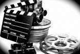 فیلم و سینما,اخبار فیلم و سینما,خبرهای فیلم و سینما,مدیریت فرهنگی