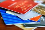 کارت های بانکی,اخبار اقتصادی,خبرهای اقتصادی,بانک و بیمه