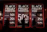 خرید آنلاین بلک فرایدی,اخبار اقتصادی,خبرهای اقتصادی,اقتصاد جهان