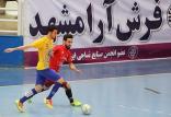 هفته بیستم لیگ برتر فوتسال,اخبار فوتبال,خبرهای فوتبال,فوتسال