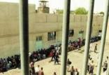 قربانیان نظام اجتماعی ایران,اخبار اجتماعی,خبرهای اجتماعی,جامعه