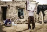 فقر خوراکی و پوشاک در ایران,اخبار اجتماعی,خبرهای اجتماعی,جامعه
