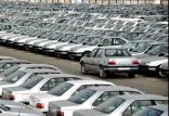 خودروهای ایران خودرو,اخبار خودرو,خبرهای خودرو,بازار خودرو