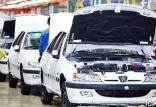 قیمت خودروها پس از افزایش قیمت بنزین,اخبار خودرو,خبرهای خودرو,بازار خودرو