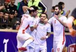 تیم ملی فوتسال ایران,اخبار فوتبال,خبرهای فوتبال,فوتسال