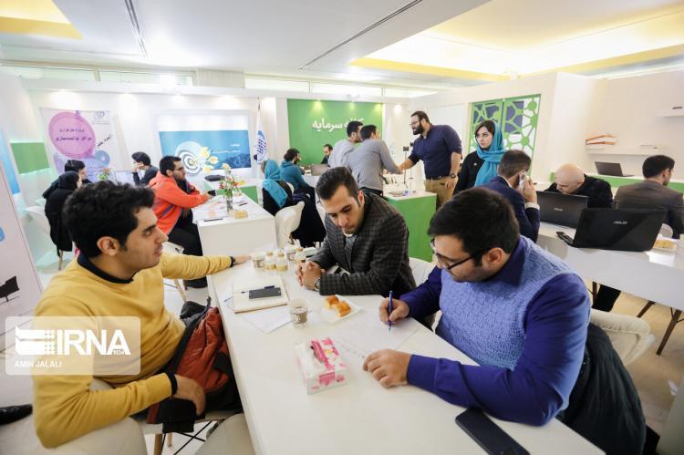 تصاویر نمایشگاه تهران هوشمند,عکس های نمایشگاه تهران هوشمند,تصاویر نمایشگاه استارتاپها
