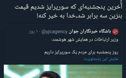 علی ضیاء مجری,اخبار هنرمندان,خبرهای هنرمندان,بازیگران سینما و تلویزیون