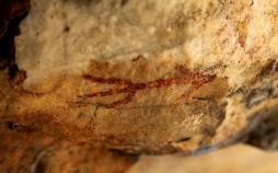 کشف غارنگاره در اسپانیا,اخبار فرهنگی,خبرهای فرهنگی,میراث فرهنگی