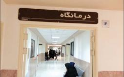 وضعیت خدمات درمانی برای ایثارگران,اخبار مذهبی,خبرهای مذهبی,فرهنگ و حماسه
