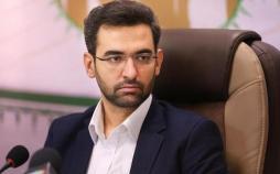محمدجواد آذری جهرمی,طنز,مطالب طنز,طنز جدید