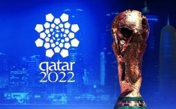ساختمان نمادین جام جهانی ۲۰۲۲ قطر,اخبار فوتبال,خبرهای فوتبال,جام جهانی